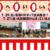 7/29夏祭りスタッフ集合!&7/27太鼓練習