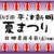 平津新町夏まつり 8月4日(土)