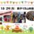 10/29(月)親子リズム体操♪