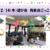 2/14(木)遊び会 発表会ごっこ