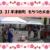 3/31平津新町 春季もちつき大会