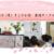 4/8(月)すこやか会 童謡サークル