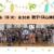 6/18(火)第30回 親子リズム体操