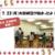 7/23(月)太鼓練習が始まったよ!